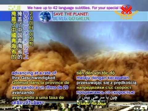 Desert storm - Huge cloud of sand descends on Chinese village