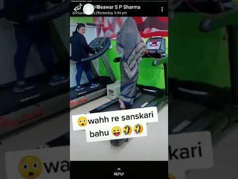 Sanskari Bahuu Energy world treadmill