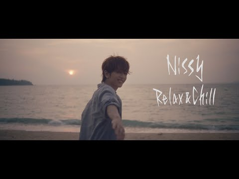 Nissy(西島隆弘) / 「Relax & Chill」Music Video