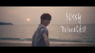 Nissy(西島隆弘) / 「Relax & Chill」Music Video