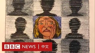 肺炎疫情:噩夢頻發?專家解釋各種夢境- BBC News 中文