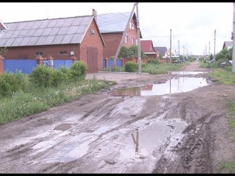 Видео Капитальный ремонт улиц