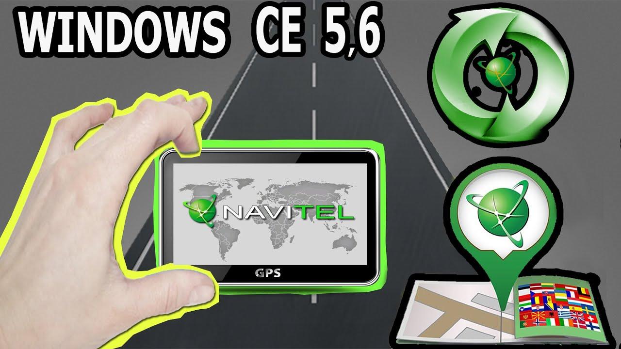 Где быстро скачать navitel для windows ce 5/6   инструкция.