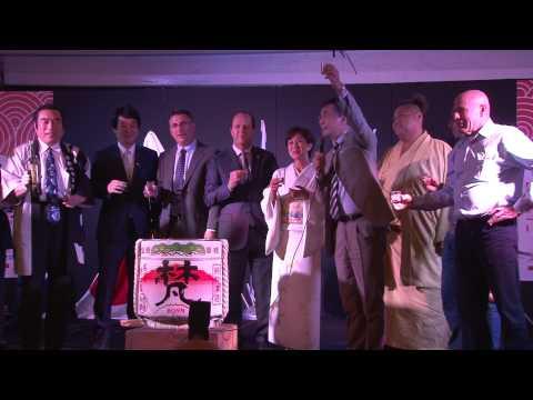 Jerusalem Celebrates Japanese Culture