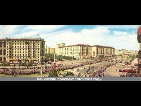 Дому на Ленинском проспекте посвящается...