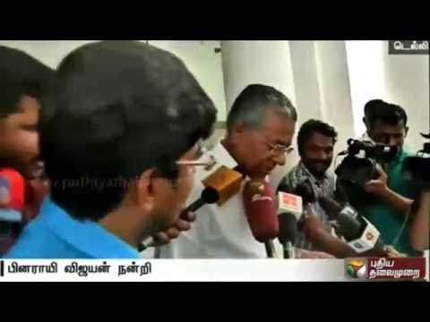 Kerala CM Pinarayi Vijayan thanks Jayalaithaa for her wishes