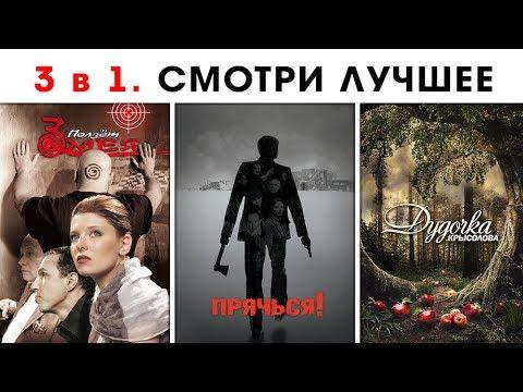 Фильмы 2017 года смотреть онлайн, кино новинки 2017 в