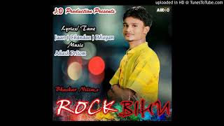 Rock Bihu by Bhaskar Nilim