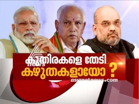 Karnataka political crisis   Asianet News Hour 19 may 2018