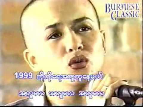 1999   Tun Eaindra Bo