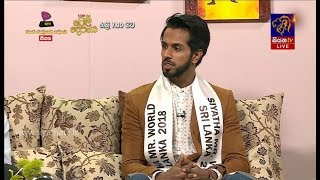 Mr. World Sri Lanka 19-07-2018