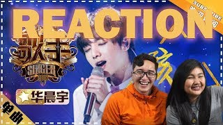 Hua Chen Yu (华晨宇) Child Reaction