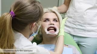 Гигиена полости рта. Отбеливание зубов.