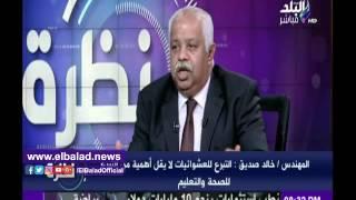 خالد صديق: مليون مواطن يعيشون في مناطق عشوائية.. فيديو