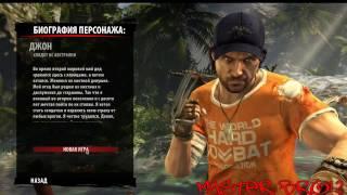 Dead Island Riptide 1 Дикие лаги