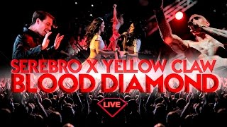 Download Yellow Claw feat. SEREBRO - BLOOD DIAMOND (LIVE @ Record Trap Moscow 2016) Mp3 and Videos