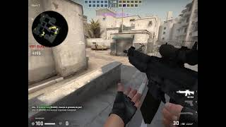 Jucam Counter-Strike Global offensive