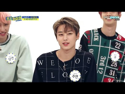 [ENG/INDO SUB] Weekly Idol Episode 421 - THE BOYZ Full Episode
