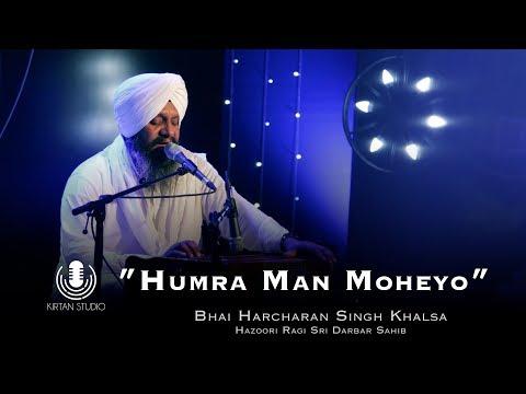 Gurbani Kirtan | Kirtan Studio | Humra Man Moheyo | Bhai Harcharan Singh Ji Khalsa | Shabad Kirtan