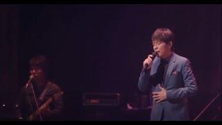 徳永英明 —桃色吐息 (Concert Live)