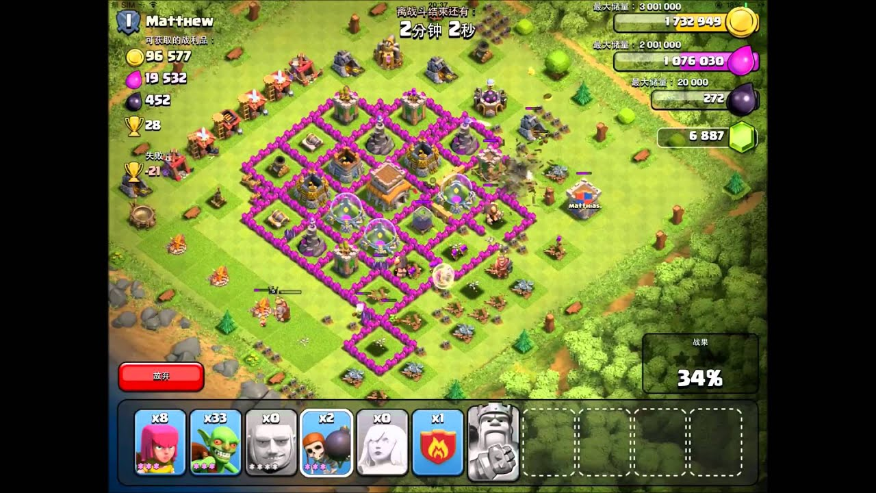 Of clans attacking strategy with giant amp healer th6 th7 th8 youtube