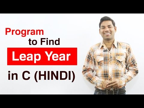 Program to Check Leap Year in C (HINDI/URDU)