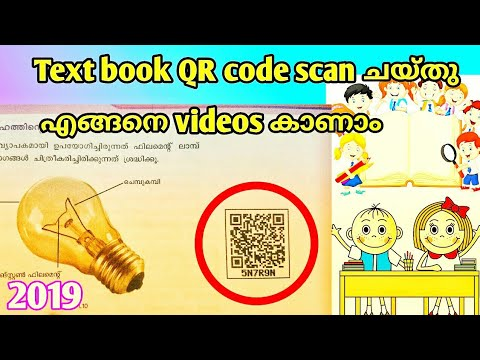 DIKSHA APP QR CODE SCANNER - How to use Diksha app use QR