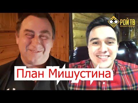 В.Жуковский о «голосовании»