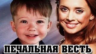 ПЛАТОН БОЛЕН: Печальная весть о ребенке ФРИСКЕ / Шепелев сделал важное заявление...