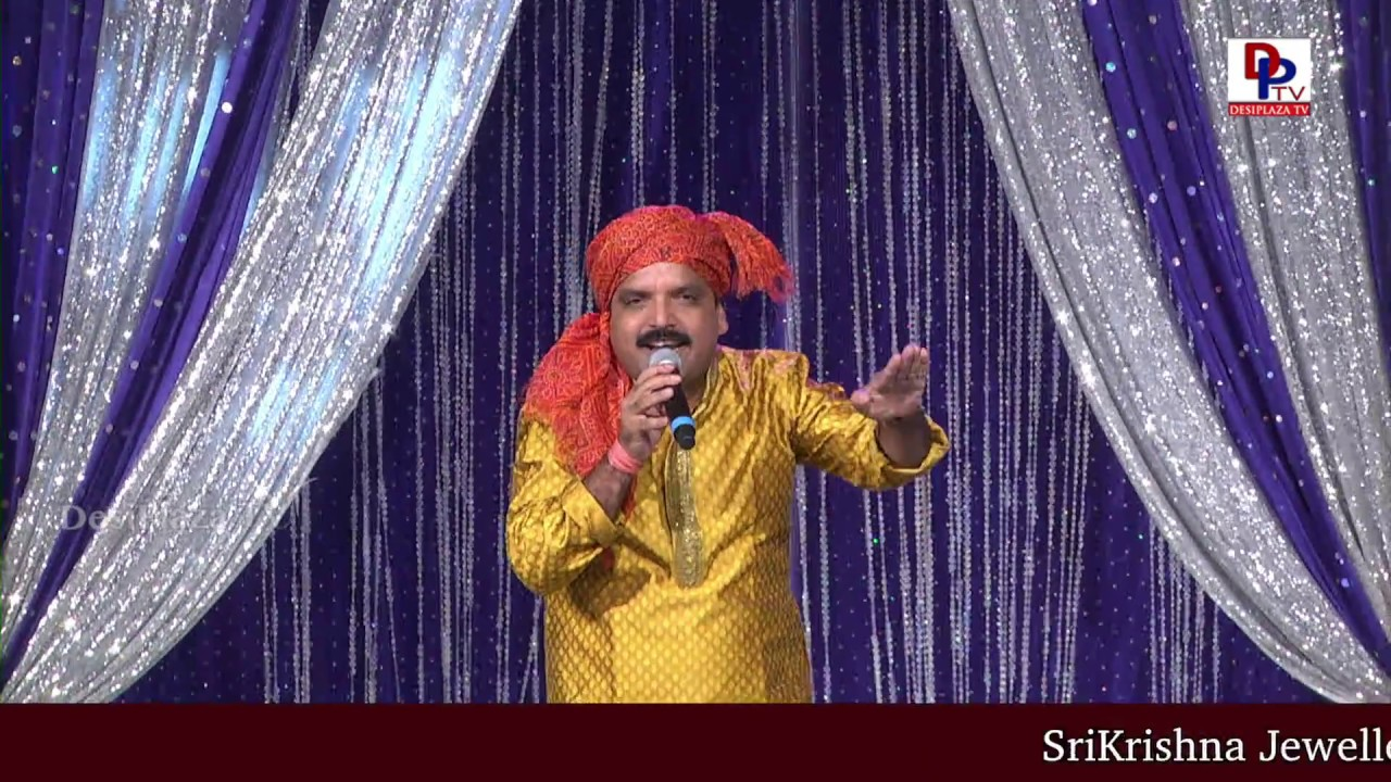Folk Singer Bikshu Naik singing LIVE at American Telugu Convention Banquet Night | DesiplazaTV