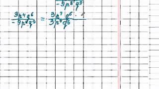 Алгебра 8 клас  Скоречення дробів
