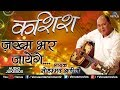 कशिश | Kashish - Zakhm Bhar Jayenge | Mohammed Aziz | JUKEBOX | Popular Hindi Ghazals Collection