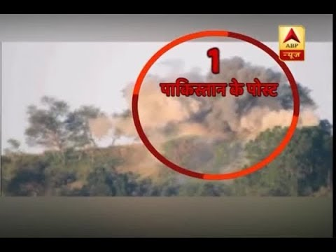 CAUGHT ON CAMERA: Pakistani posts being destroyed by Indian Army