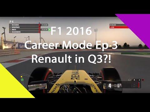 F1 2016 Career Mode Ep 4 Bahrain Q3 Appearance?!