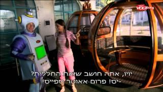 רינת ויויו יוצאים לטייל - עונה 3, פרק 1 המלא!