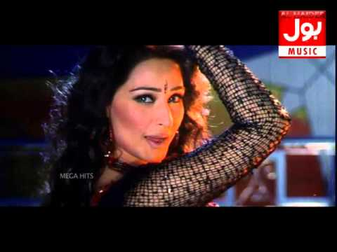 Mahi Mahi Way, Reema Khan , Saima, Mamur Rana