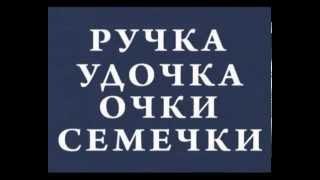 Русский язык 57. Написание ЧК и ЧН — Шишкина школа