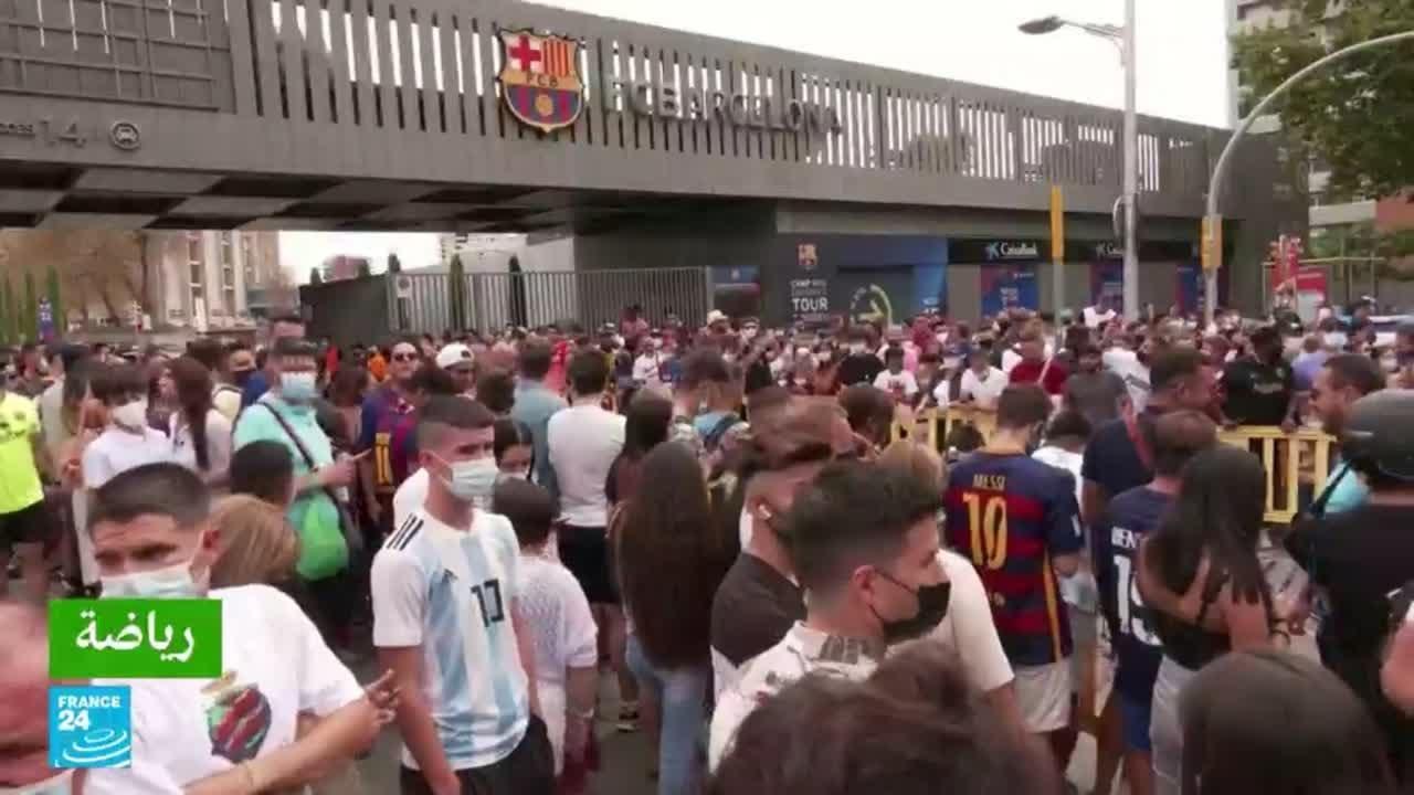 السماح لجماهير برشلونة بحضور مبارياته بعد تخفيف القيود الصحية في إقليم كتالونيا  - 13:55-2021 / 10 / 14