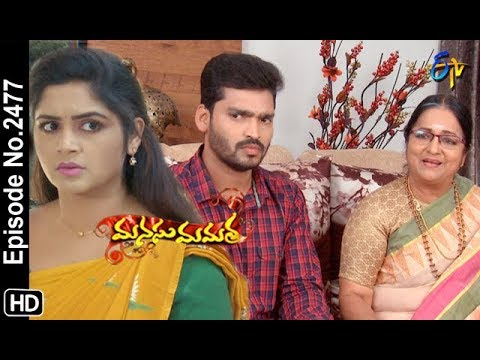 Manasu Mamata | 28th  December 2018 | Full Episode No 2477 | ETV Telugu