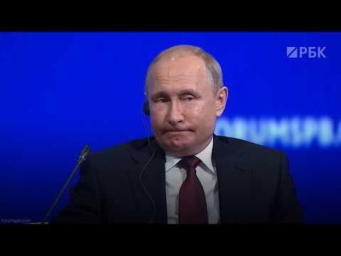 Как мировые лидеры говорили Путину о кризисе доверия