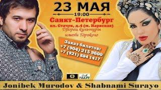 Концерт Шабнами Сураё и Джонибек Муродов в Санкт-Петербурге