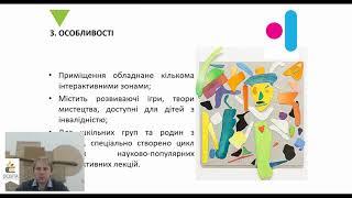 8. Досвід організації масштабних STEM-заходів у НТУ «ХПІ» (22.02.2019)