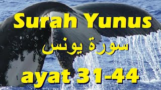 2004/04/28 Ustaz Shamsuri 252 - Surah Yunus ayat 31-44 NE2