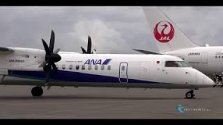 """"""" たんちょう釧路空港 空の日フェスタ2017 エプロンからボンQお見送り!! """" ANA Wings(AKX) Bombardier DHC-8-402Q Dash 8 JA850A"""