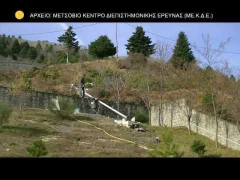 wind generator at MEKDE Metsovo