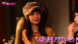 配信日:2013/11/18 「月曜9時は、いじりこんにゃく。」 米米CLUB・...