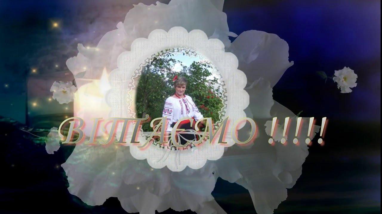Трогательное поздравление свекрови от невестки с днем рождения от свекрови фото 665