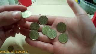 Раритетные монеты СССР с 1902-1985