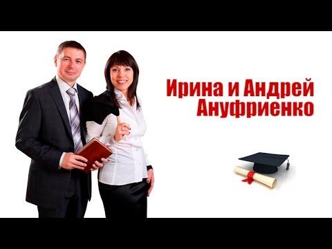Отзывы участников тренинга ОРГАНИЗАЦИЯ И ПРИГЛАШЕНИЕ НА МЕРОПРИЯТИЯ