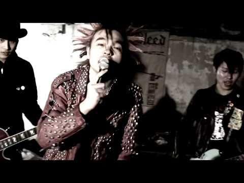 Gum Bleed - Civilization Crime *Offcial* Music Video